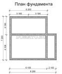 План фундамента проект дома 8×7