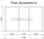 план фундамента дома из бруса 6×9