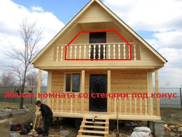 Жилая комната при двухскатной крыше