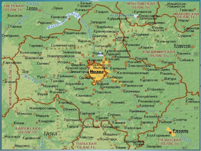 карата московской области