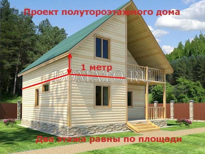 проект полутороэтажного дома
