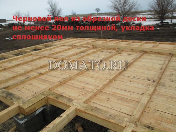 черновой деревянный пол